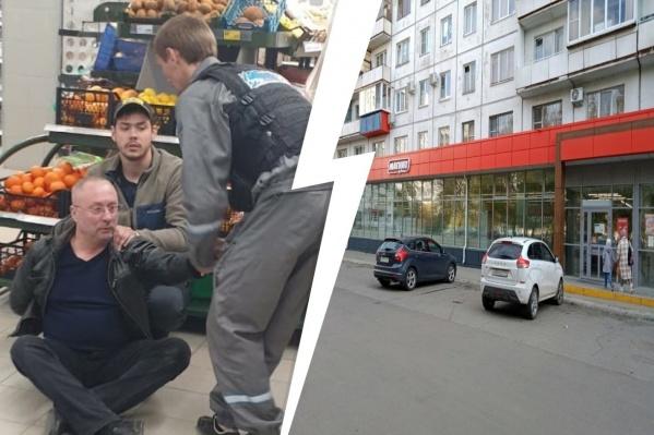 Покупатель, обезвредивший нападавшего, удерживал его до приезда полиции