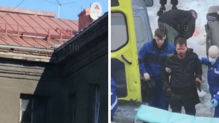 Сугробы в крови: мужчину покалечила упавшая с крыши глыба льда в Норильске