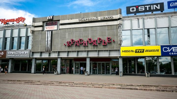 Еще два внебольничных пункта вакцинации открылись в ТЦ Красноярска. Всего их уже восемь