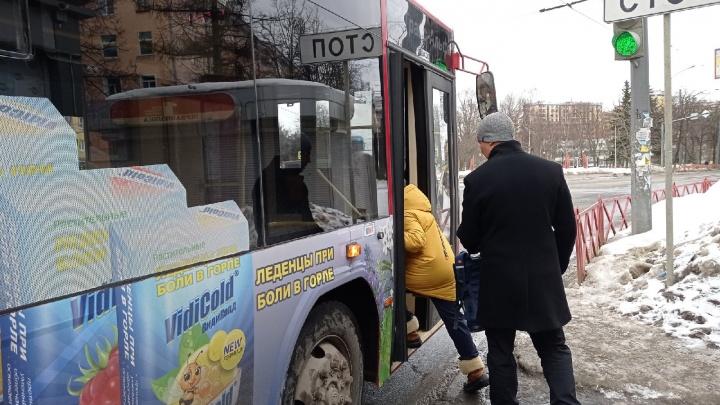 Из-за жалоб пассажиров в Ярославле внесли изменения в новые правила проезда в троллейбусах и трамваях