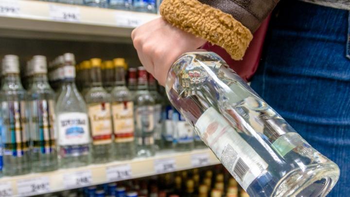 В Самарской области временно запретят продажу алкоголя