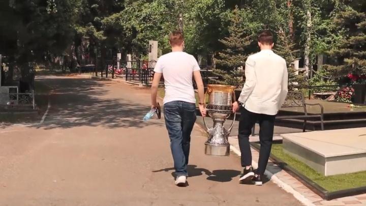 Экс-хоккеист «Авангарда» привез Кубок Гагарина на могилы Черепанова и Киселёва