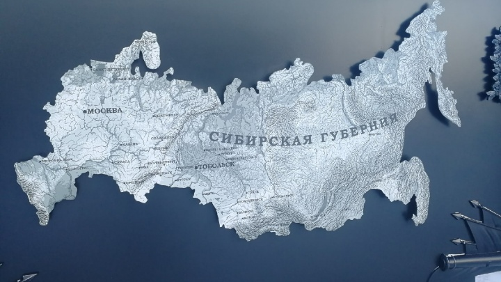 «Не надо вносить смуту»: тобольский историк предложил убрать карту без Крыма, но с Нижневартовском