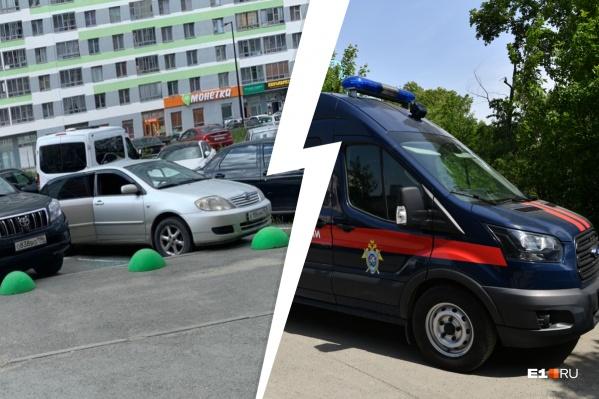 Инцидент произошел на парковке у дома на улице Евгения Савкова