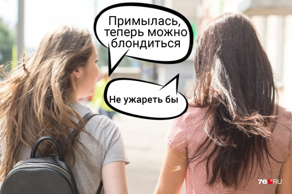 Какие ярославские слова непонятны жителям других регионов