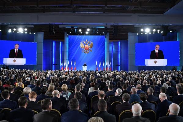 После прошлогоднего послания президента в отставку ушло всё российское правительство