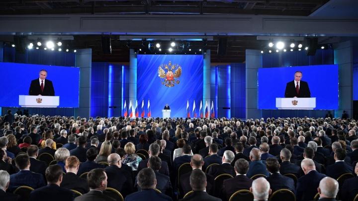 Объявит о новых выплатах? В Кремле назвали дату обращения Путина к Федеральному собранию