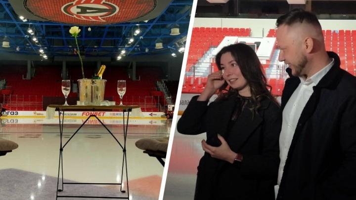 Екатеринбуржец арендовал ледовую арену, чтобы сделать своей девушке предложение