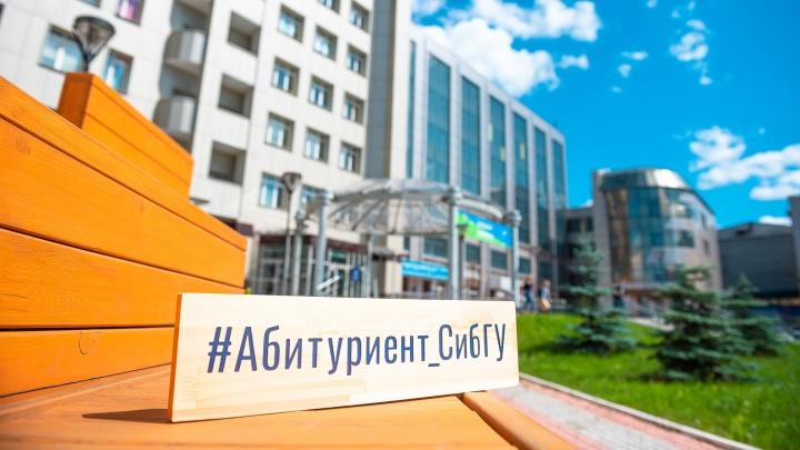 Более 3800 бюджетных мест: в Университете Решетнёва стартовал прием документов для поступления