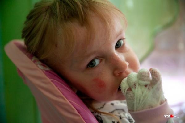 На всю область только два ребенка с таким заболеванием