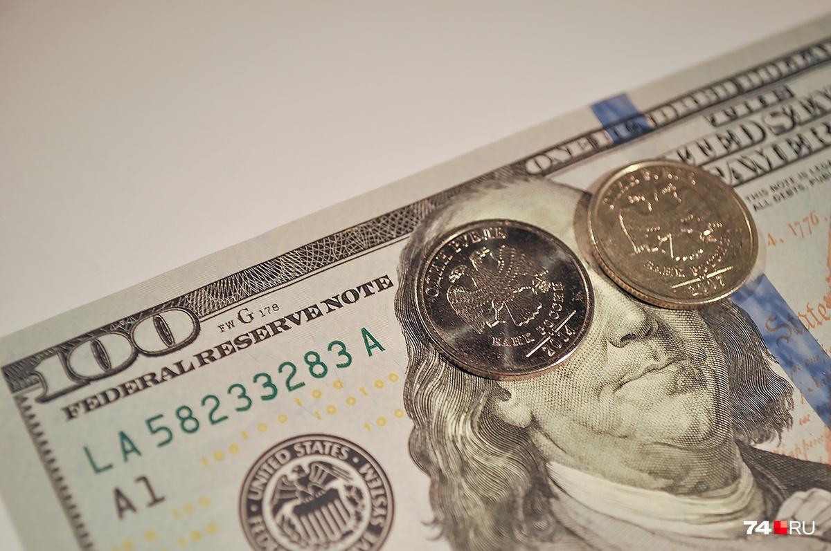 Россиян не первый год пугают крахом доллара
