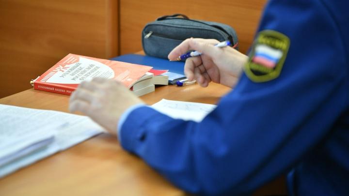 «Хотели как лучше»: программы, призванные улучшить работу Свердловской прокуратуры, вместо этого вызвали коллапс
