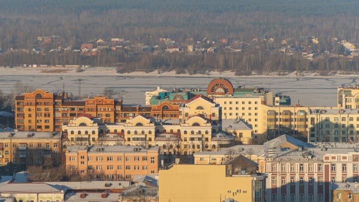 Синоптики рассказали о погоде на предстоящую неделю в Прикамье