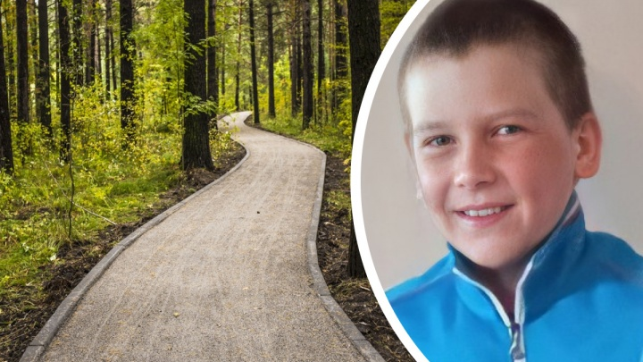 В НСО пропал 11-летний мальчик — он убежал из дома и может передвигаться автостопом