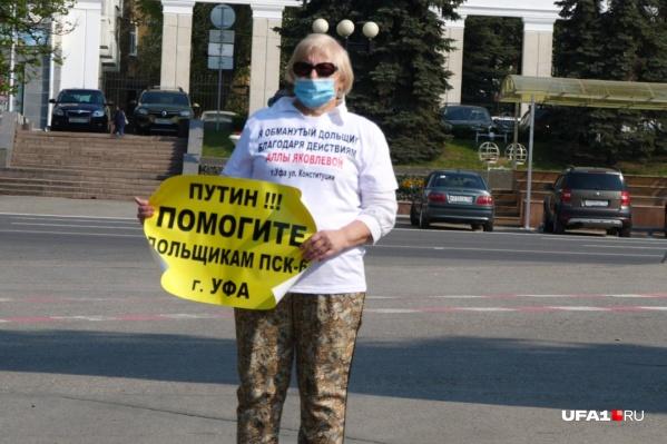 Дольщики заявили, что строительной компании депутата Андрея Носкова не дают нормально работать