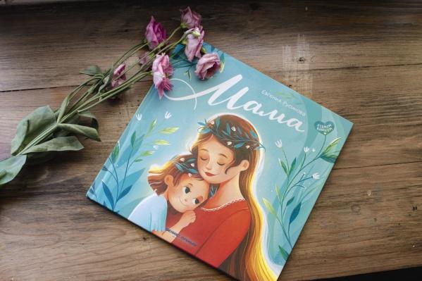 Девушке передали несколько книг с ее рисунками