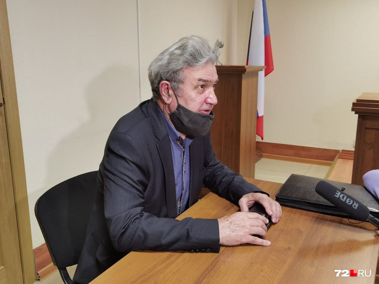 Еще один адвокат Рамиля Шамсутдинова (третий) Лев Асауленко намерен обжаловать приговор