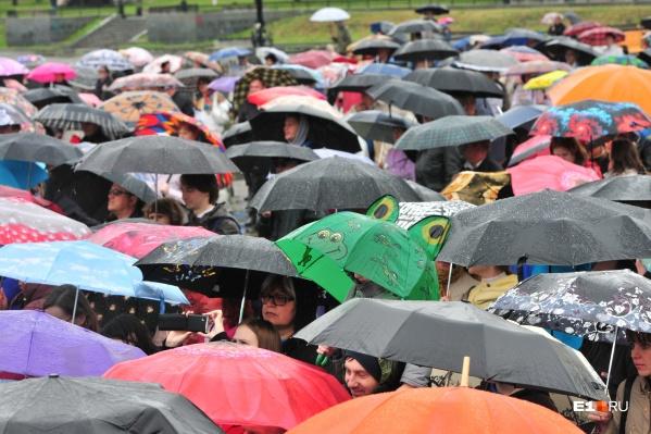 В октябре на Екатеринбург в среднем приходится 11 дождливых дней