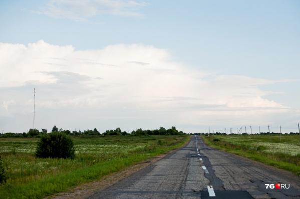 В Ярославской области на двух участках ограничат движение