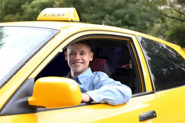 Участники программы могут рассчитывать на субсидии и скидки на приобретение автомобилей