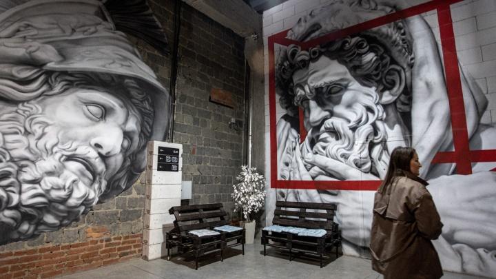 Обратная сторона «Свободы»: чем живет бывшая промзона, гдесобрали самых креативных людей Челябинска
