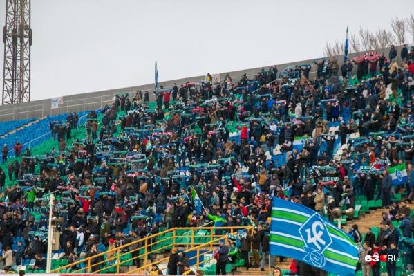 Болельщикам предложат вернуться на старый стадион