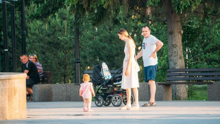 В Омской области родители дали ребенку сразу три имени