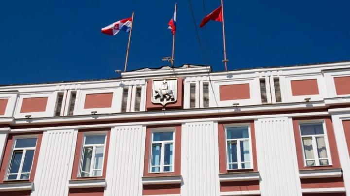 В Перми из списка кандидатов на пост мэра города исключили троих человек