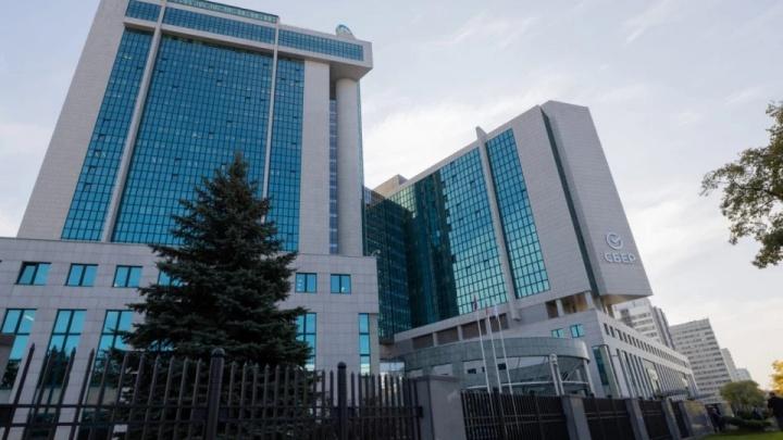 Сбер вновь признан сильнейшим банковским брендом в мире и пятый год подряд — самым дорогим брендом России
