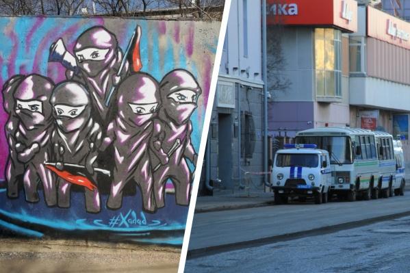 Максима Смольникова в Хабаровске знают как художника-граффитиста. В 2018 году он высказался в Сети об архангельском теракте