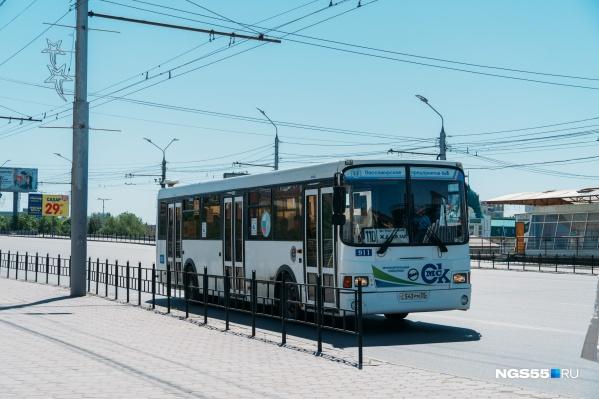 """Автобус <nobr class=""""_"""">№ 110</nobr> поедет до Бархатовой"""