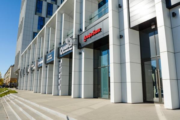 Отделение цифрового формата в Уфе меняет представление о классическом банковском офисе