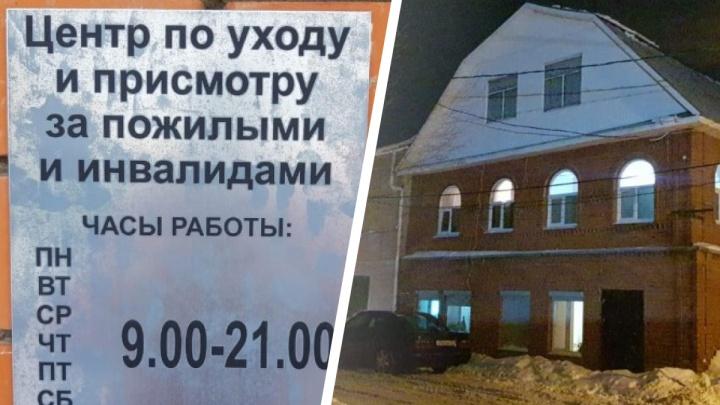 «Есть жалобы на нечеловеческие условия». В Екатеринбурге проверяют частные дома престарелых