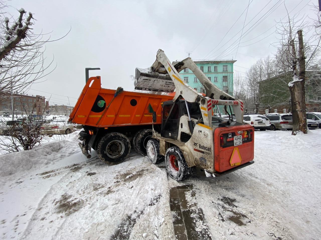 По прогнозам синоптиков, осадки в Красноярске ожидаются до пятницы