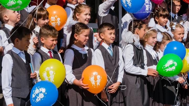 В Перми в первые классы зачислили 15 тысяч детей. Карта школ, где еще остались свободные места