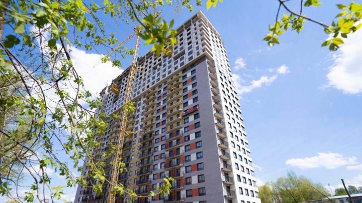 Группа компаний «Фора» оказалась на вершине рейтинга застройщиков Ярославской области