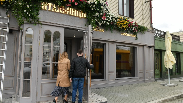 «Итальянцы» заняли место Gordon's. Тестируем новый ресторан, в который выстраиваются очереди