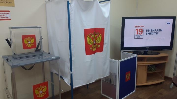 В избиркоме Зауралья рассказали о безопасности на выборах в госдуму