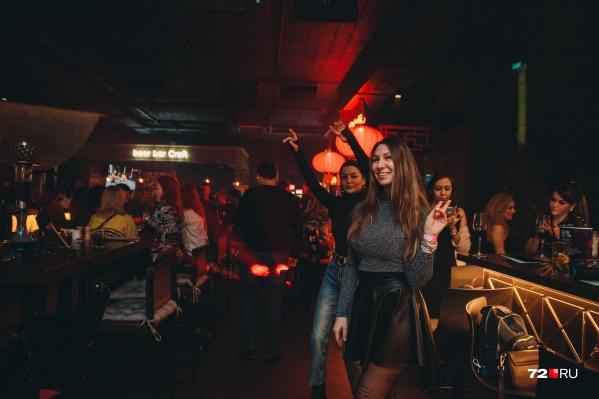 Ночной клуб тюмень сейчас клуб растяжки в москве