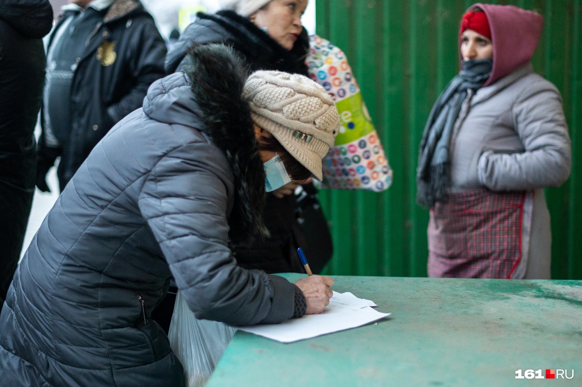 Местные жители собирают подписи