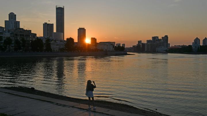 Прячем зонтики: в Екатеринбурге установится прохладная погода без дождей