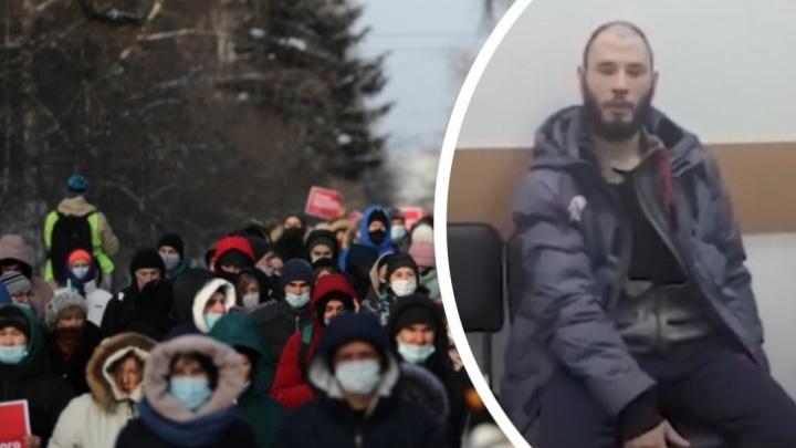 Новосибирцу запретили быть администратором сайтов из-за призывов выйти на митинг: как еще его наказал суд