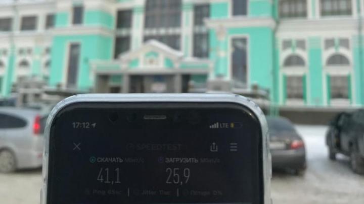 «Летает» быстрее на 25%: Билайн ускорил мобильный интернет 4G в Омске