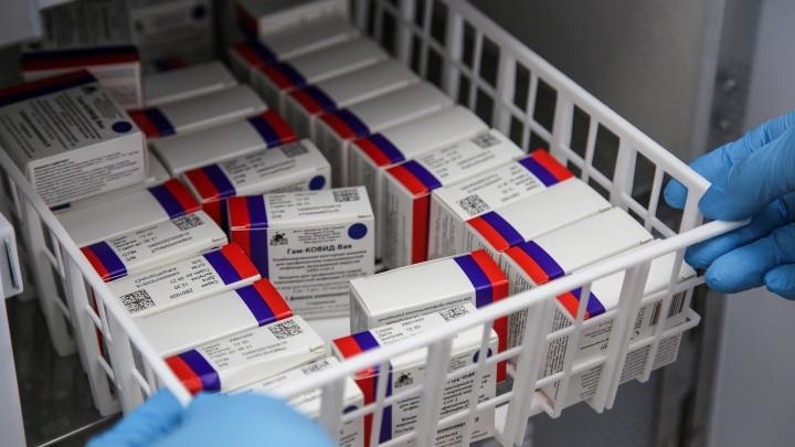 Минздрав Башкирии сообщил о поступлении новой партии вакцин от коронавируса