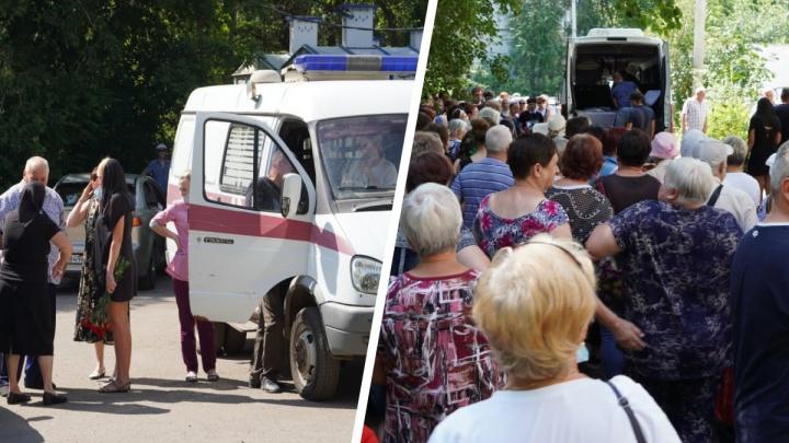 У подъезда дежурила скорая: в Петра Дубраве простились с девочкой, которую убил полицейский