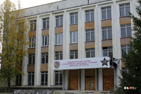 После ликвидации ЕВАКУ здание законсервировали