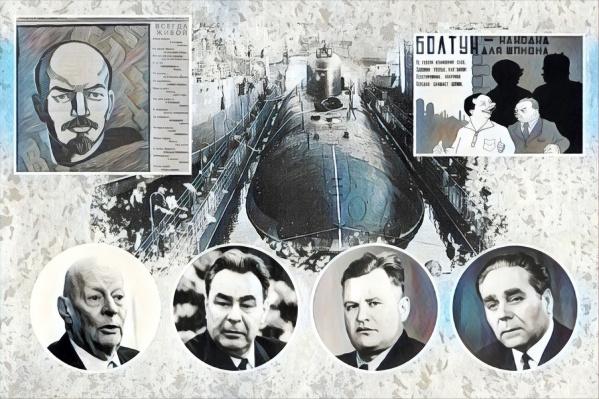 Более полувека завод «Красное Сормово» производил подводные лодки, в том числе и атомные. Об этом хорошо знают в Нижнем Новгороде, а вот в России — далеко не все