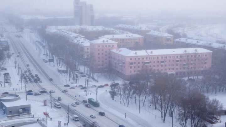 Челябинск заволокло густым туманом. Как это объяснили синоптики