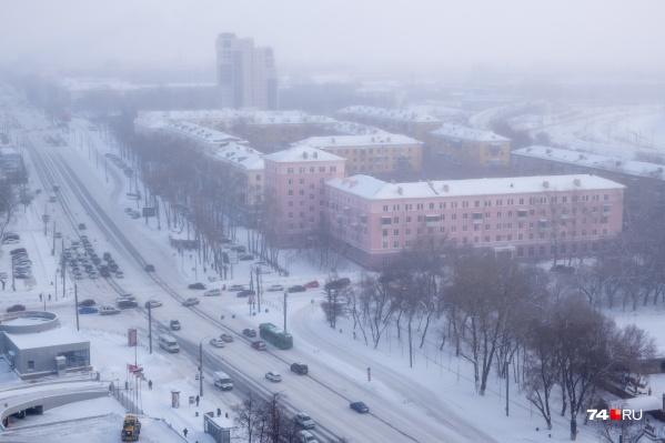 Туманом накрыло центр города