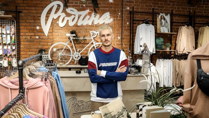 «Это наш ответ тем, кто говорит, что Нижний — не Москва»: основатель бренда «Родина» — о своем деле